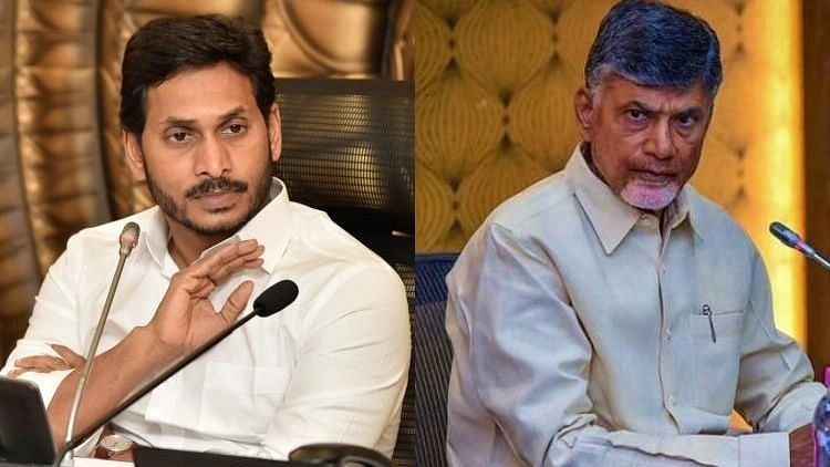 Andhra Pradesh Bandh: TDP Leaders Taken into Preventive Custody, on House Arrest