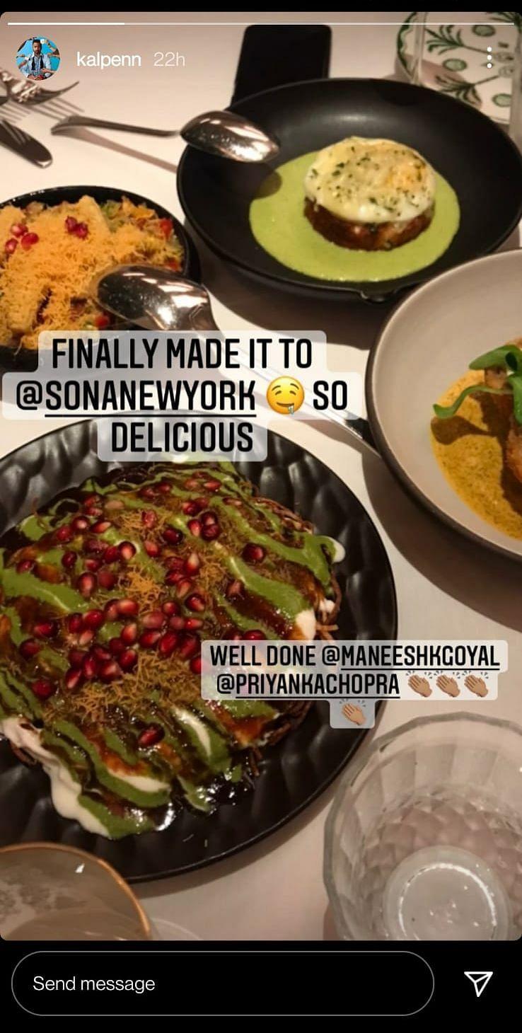 Finally Made It: Kal Penn Visits Priyanka Chopra's NY Restaurant 'Sona'