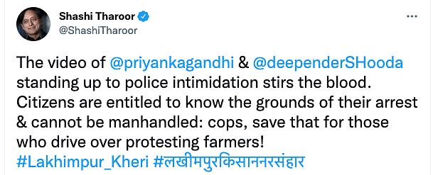 'Illegal, Shameful': Chidambaram, Rahul on Lakhimpur Unrest, Priyanka's Arrest
