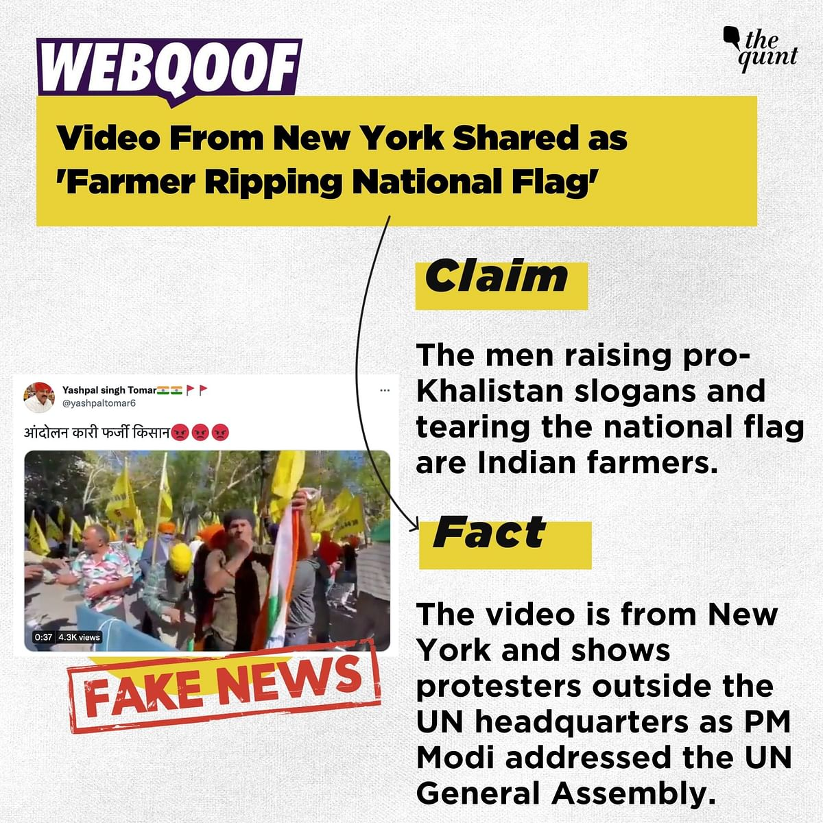 """<div class=""""paragraphs""""><p>The video shows pro-Khalistan protestors who had gathered outside the United Nations building in New York.&nbsp;</p></div>"""