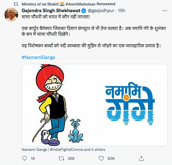 'Childhood Hero': Chacha Chaudhary to be the Mascot for Namami Gange Project