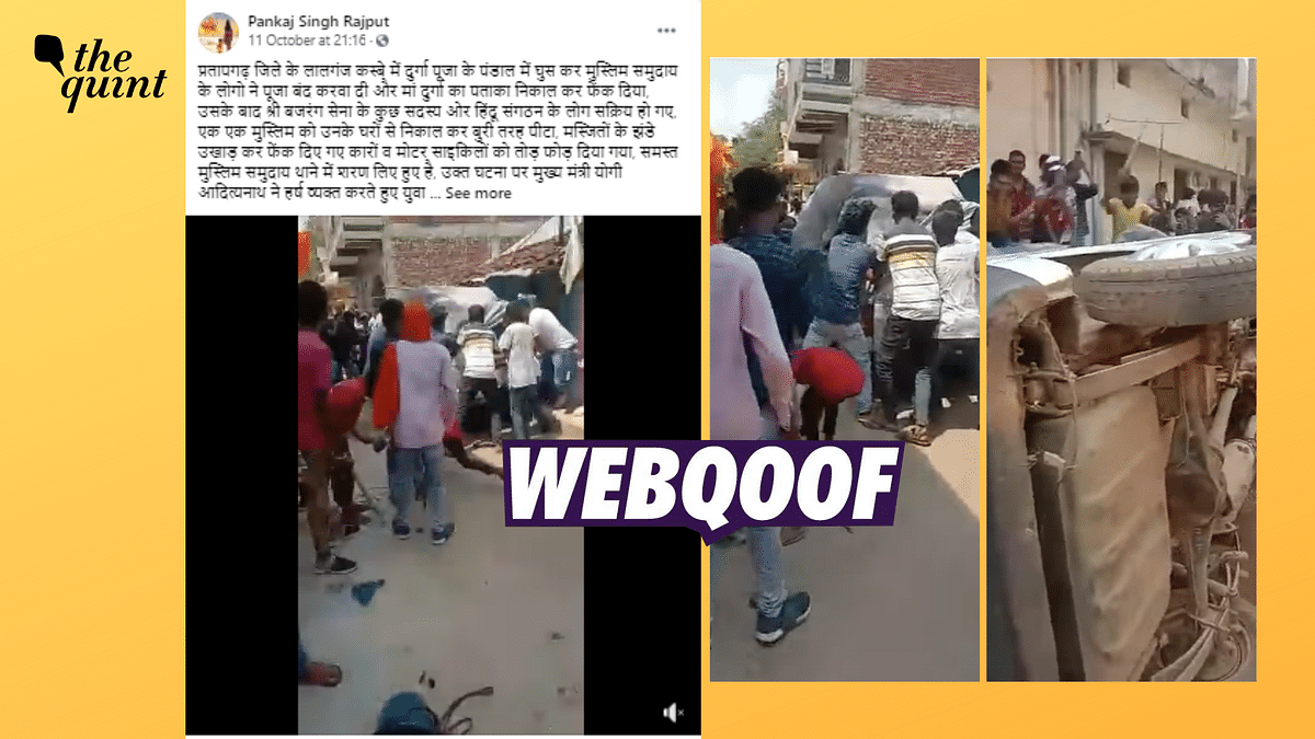 Clip From Chhattisgarh Falsely Shared as One From UP With a Communal Spin