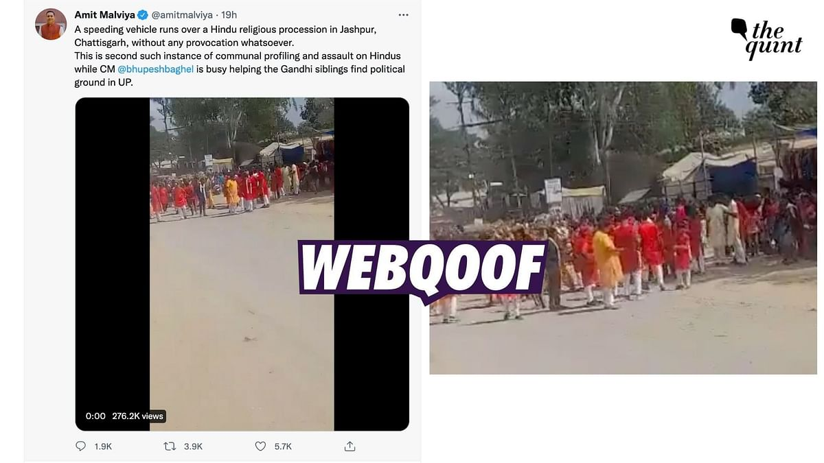 """<div class=""""paragraphs""""><p>The video from Jashpur is being shared with a false communal claim.&nbsp;</p></div>"""