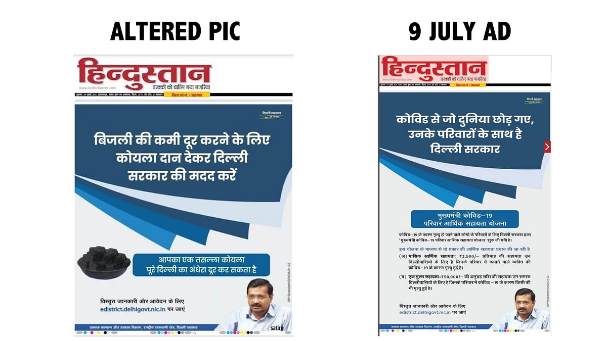"""<div class=""""paragraphs""""><p>Altered image (L), the 9 July advertisement in Hindustan, Bihar edition e-paper screenshot (R).</p></div>"""