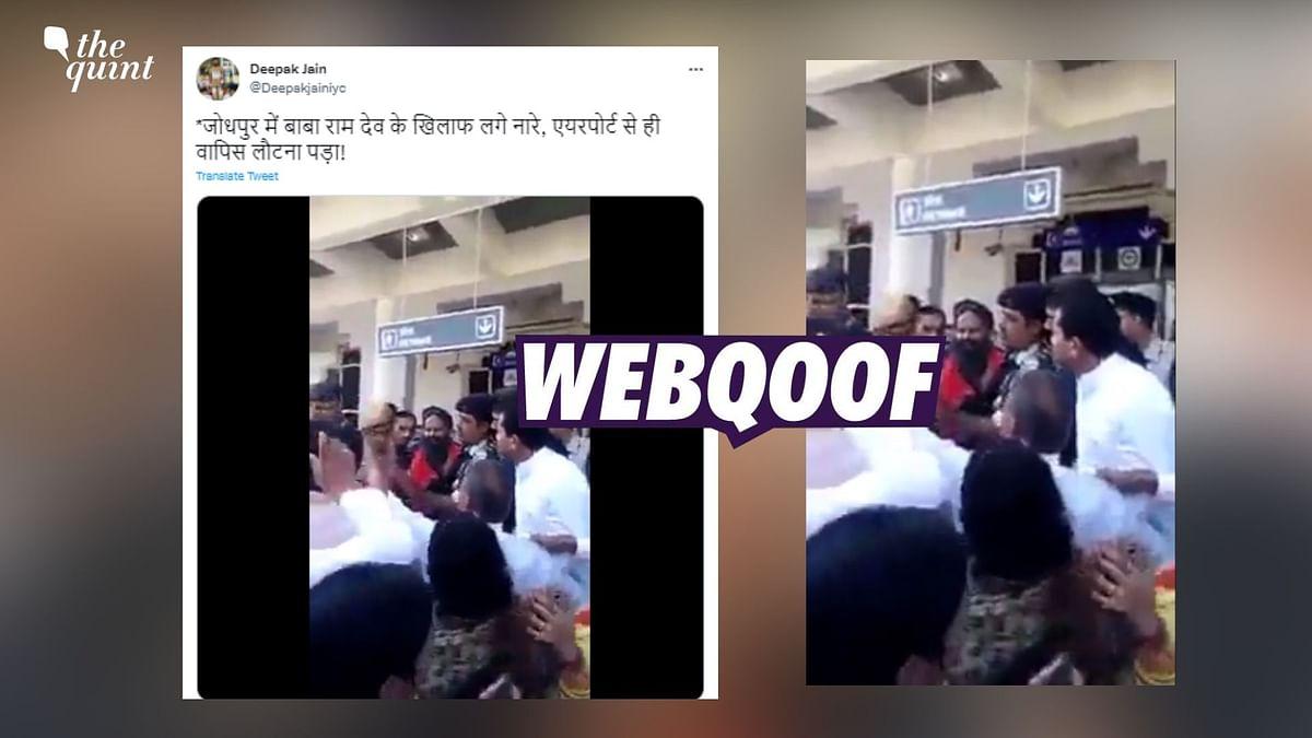 Video of Baba Ramdev Facing Protestors in Jodhpur Is From 2017