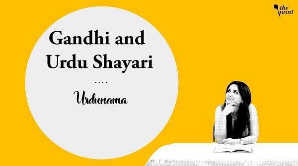 Gandhi Jayanti: Mahatma Gandhi and Urdu Poets' Odes to Him