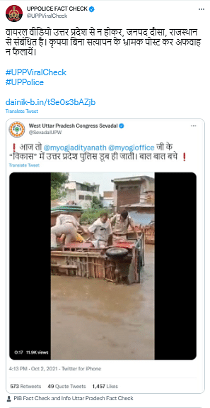 """<div class=""""paragraphs""""><p>The handle stated the video was from Rajasthan and not UP.</p></div>"""