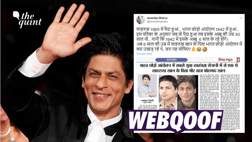 Article Misrepresented to Share False Claims About Shah Rukh Khan's Father