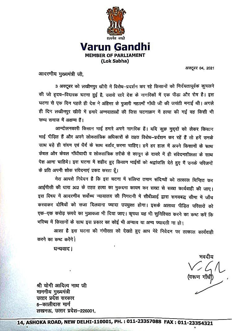 Varun Gandhi Out Of BJP National Executive. Why He Spoke Up on Lakhimpur Kheri