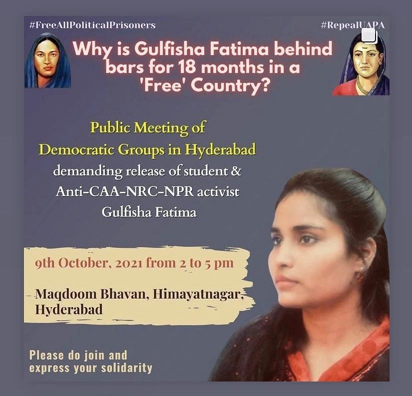 """<div class=""""paragraphs""""><p>A public meet&nbsp;of democratic groups organised at Hyderabad demanding the release of the student activist.</p></div>"""
