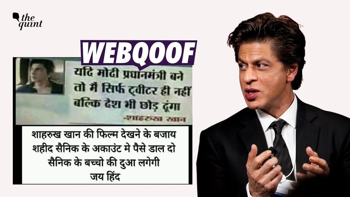 Old, Fake Quote on PM Modi Attributed to Shah Rukh Khan is Viral Again!