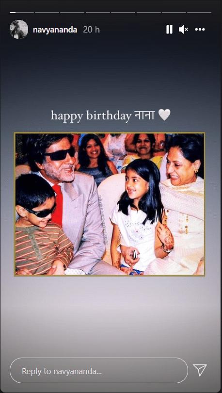 Aishwarya Rai Shares Pic of Amitabh Bachchan's B'Day Celebration with Aaradhya