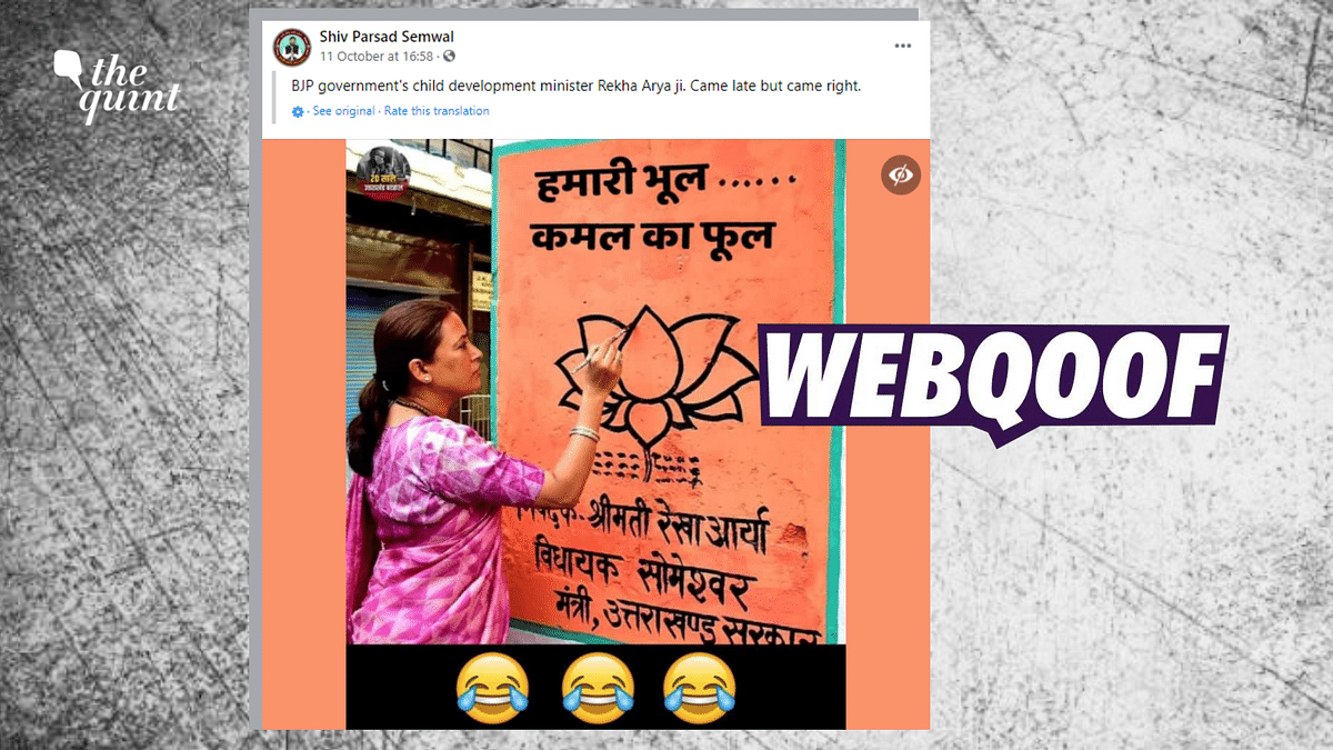 Did Uttarakhand BJP Minister Rebel Against the Party? No, Image is Edited