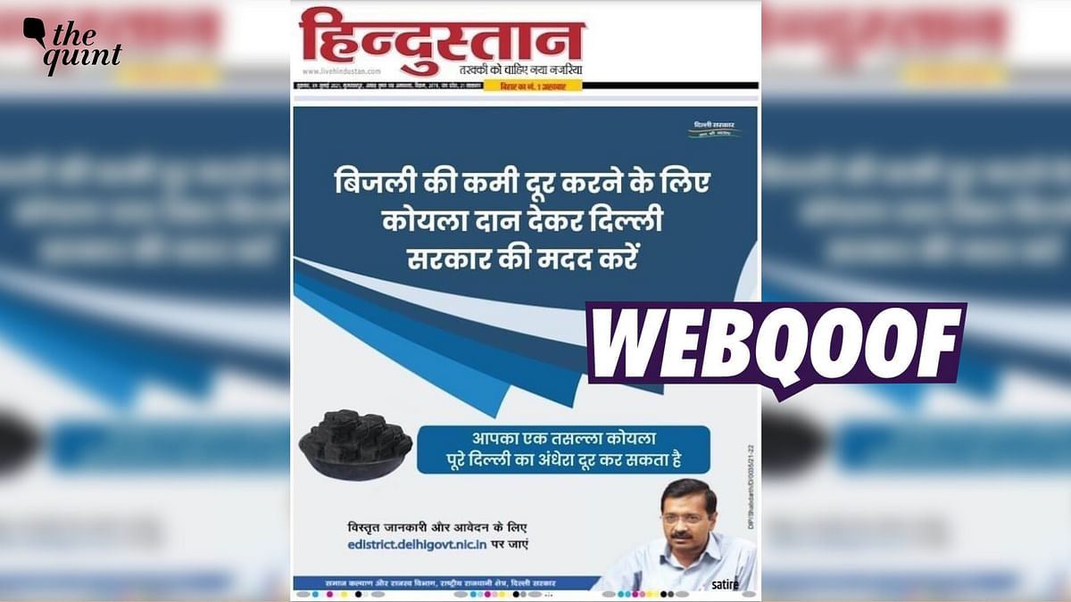 """<div class=""""paragraphs""""><p>The claim states that this ad was issued by the Delhi government following coal shortage.</p></div>"""