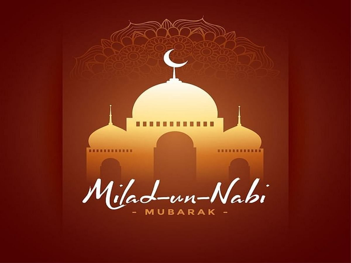Eid Milad-un-Nabi 2021: Date, History, and Significance