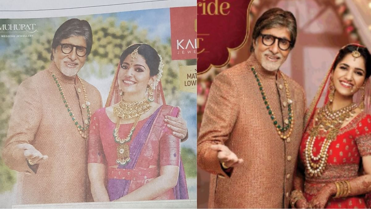 Amitabh Bachchan's 'Photoshopped' Hand In An Ad Leaves Netizens In Splits
