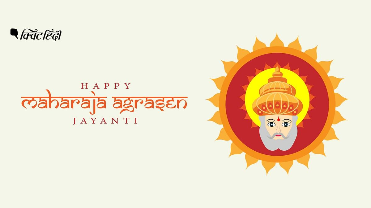 """<div class=""""paragraphs""""><p>Maharaja Agrasen Jayanti 2021: Wishes for friends and family</p></div>"""