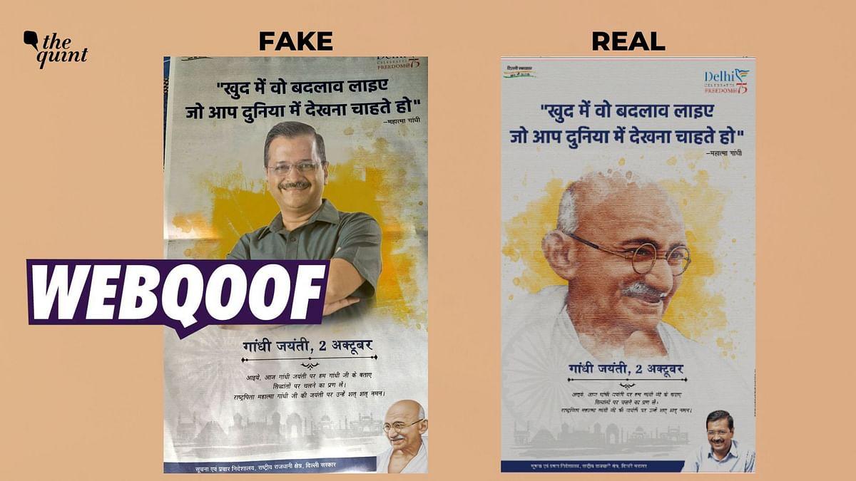 Edited Photo of Delhi Government Ad on Gandhi Jayanti Goes Viral