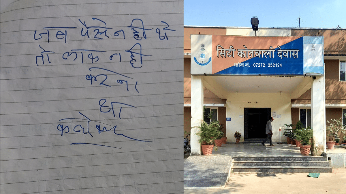 Thief Leaves Angry Note After Not Finding Enough Money To Steal at SDM's Home