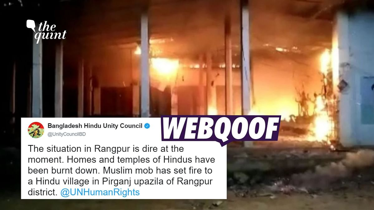 Media Outlets Air Visuals From Tripura as Attack on Hindu Temples in Bangladesh