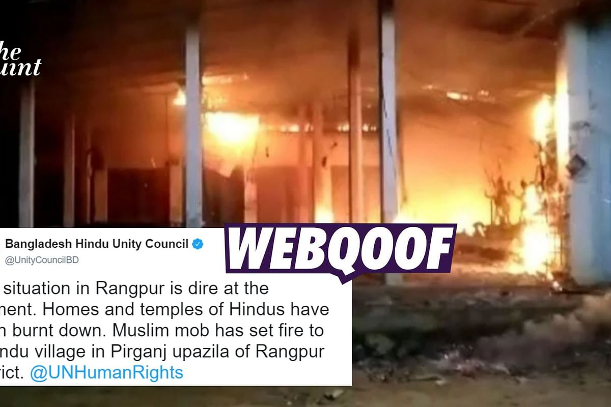 """<div class=""""paragraphs""""><p>Fact-Check   A video of structures on fire in Tripura has been shared by many as that from Bangladesh.</p></div>"""