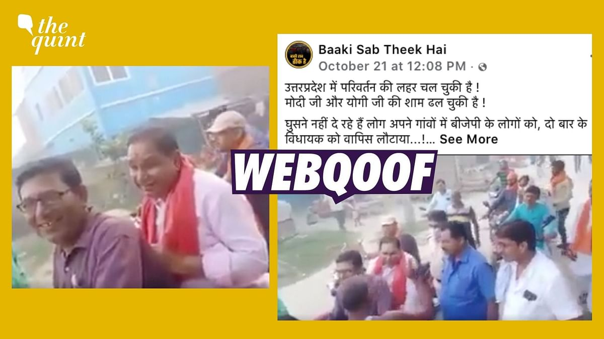No, This Video Doesn't Show Locals Denying Entry to a BJP Leader in UP!
