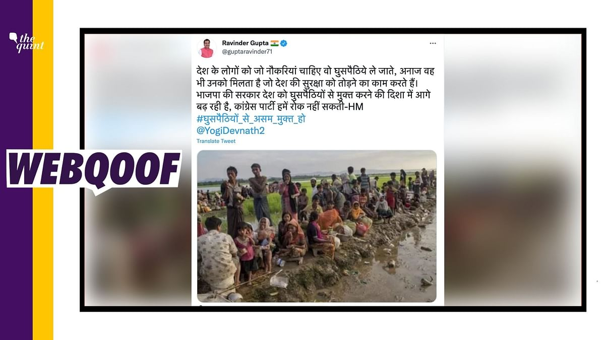 """<div class=""""paragraphs""""><p>The claim states that the photo shows illegal migrants in Assam.</p></div>"""