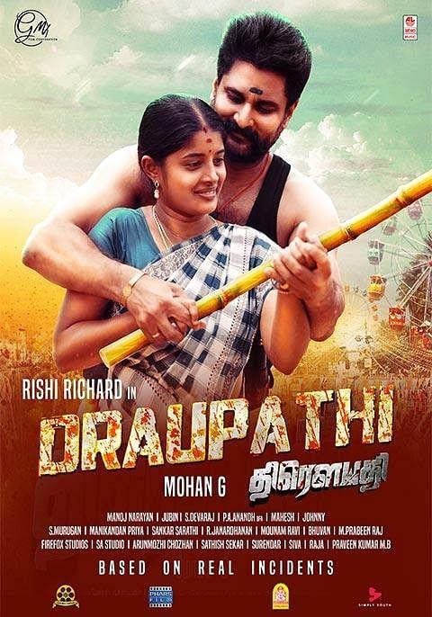 """<div class=""""paragraphs""""><p>Poster of&nbsp;<em>Draupathi.</em></p></div>"""