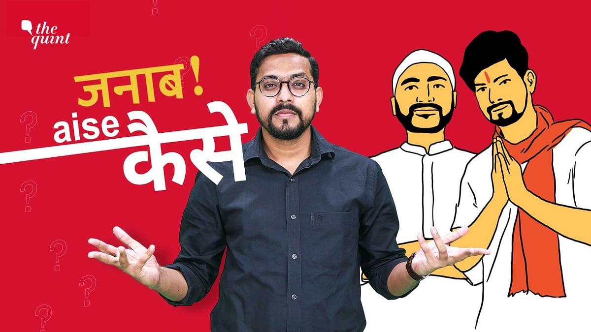 The Truth Behind 'Hindu Khatre Mein Hai' & 'Love Jihad' Claims