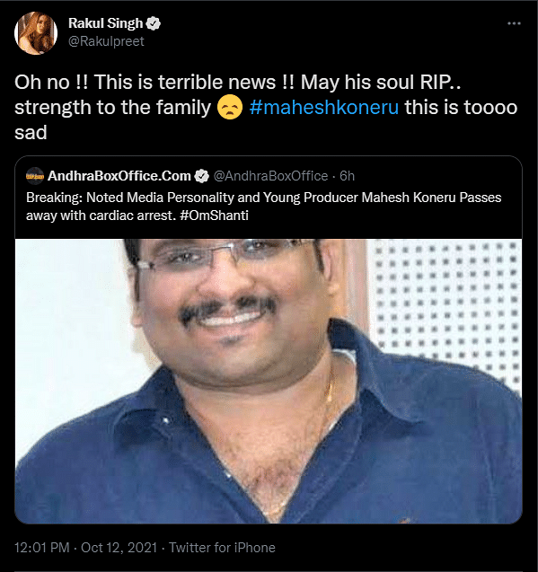 Telugu Producer Mahesh Koneru Passes Away; Jr NTR Left 'Speechless'