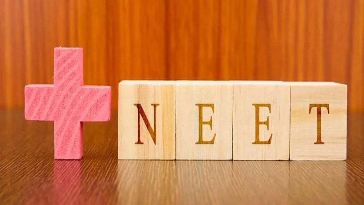 NEET UG 2021: Results to Be Out Soon