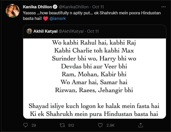 SRK Mein Hindustan: Neeraj Ghaywan, Swara Bhasker Share Akhil Katyal's Poem