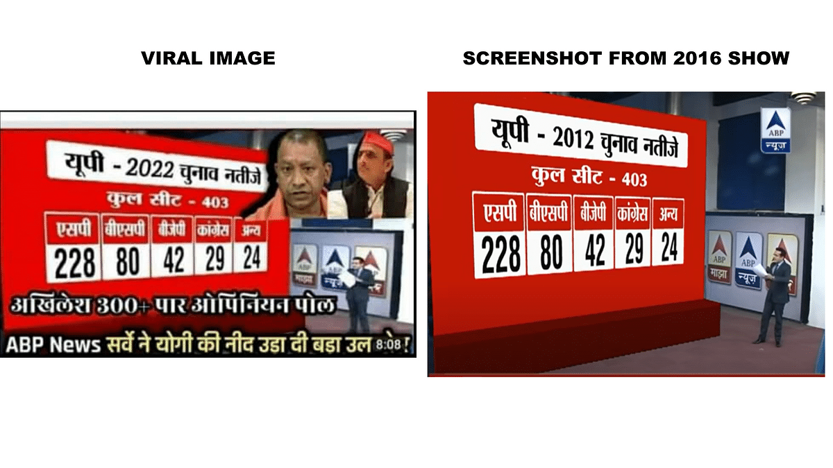 """<div class=""""paragraphs""""><p>Comparison of viral photo and screenshot from the 2016 bulletin.&nbsp;</p></div>"""