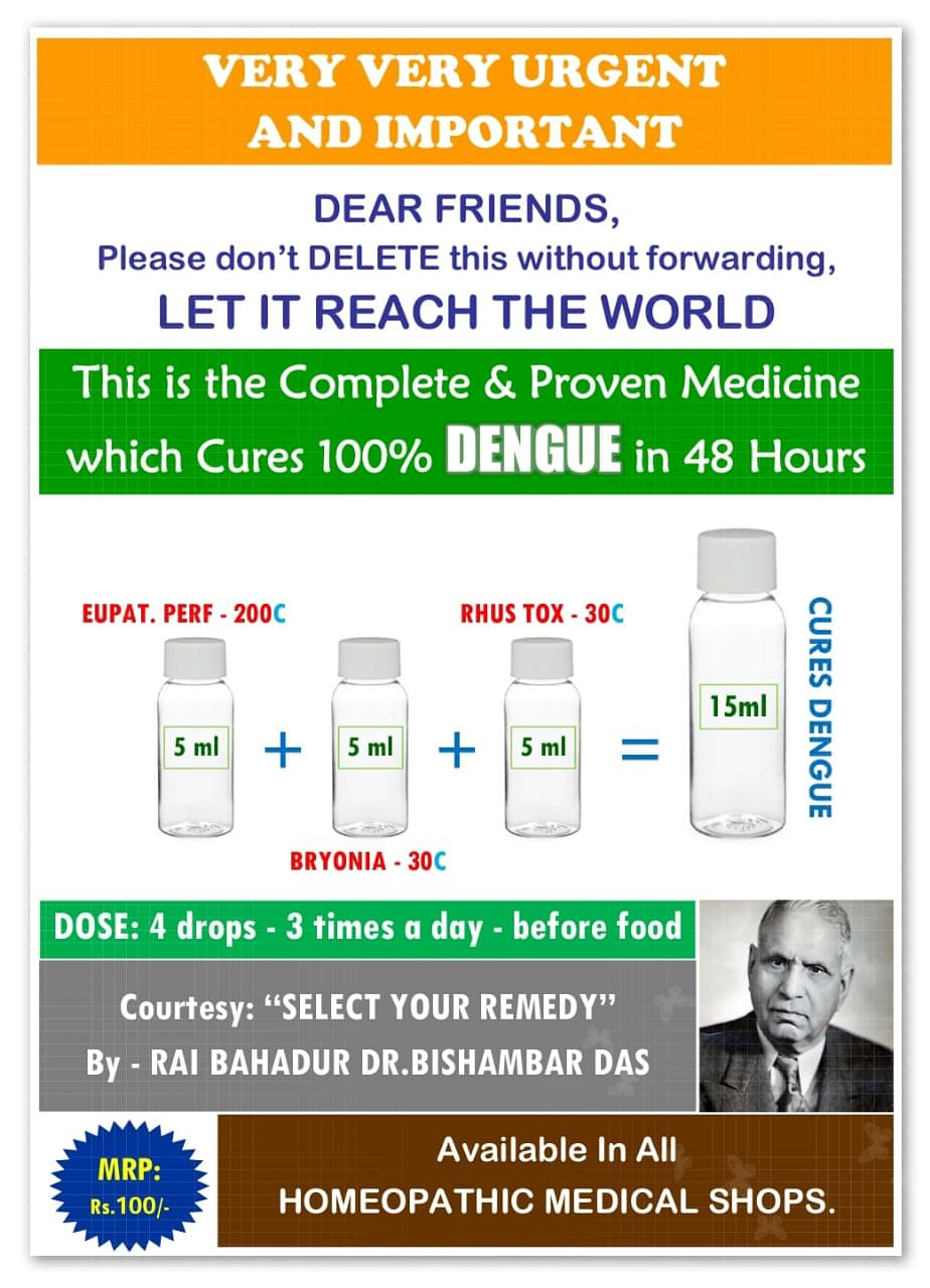 In 99% cases, dengue 'cures' itself, and all of these claims of medicines are false, confirms a doctor.