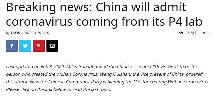 FIT WebQoof: Did China Create the Wuhan Coronavirus in Its Lab?