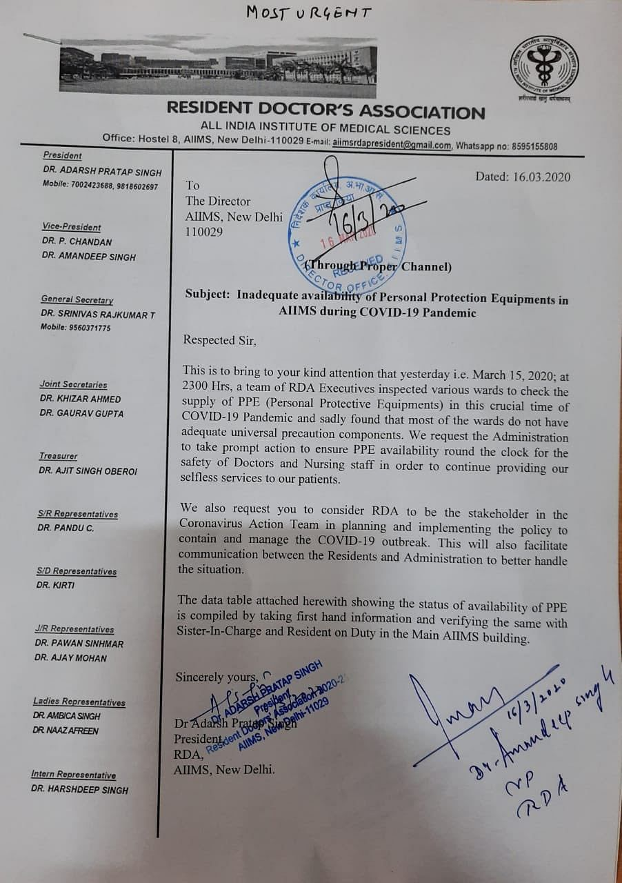 The letter sent to AIIMS administration requesting more PPEs.
