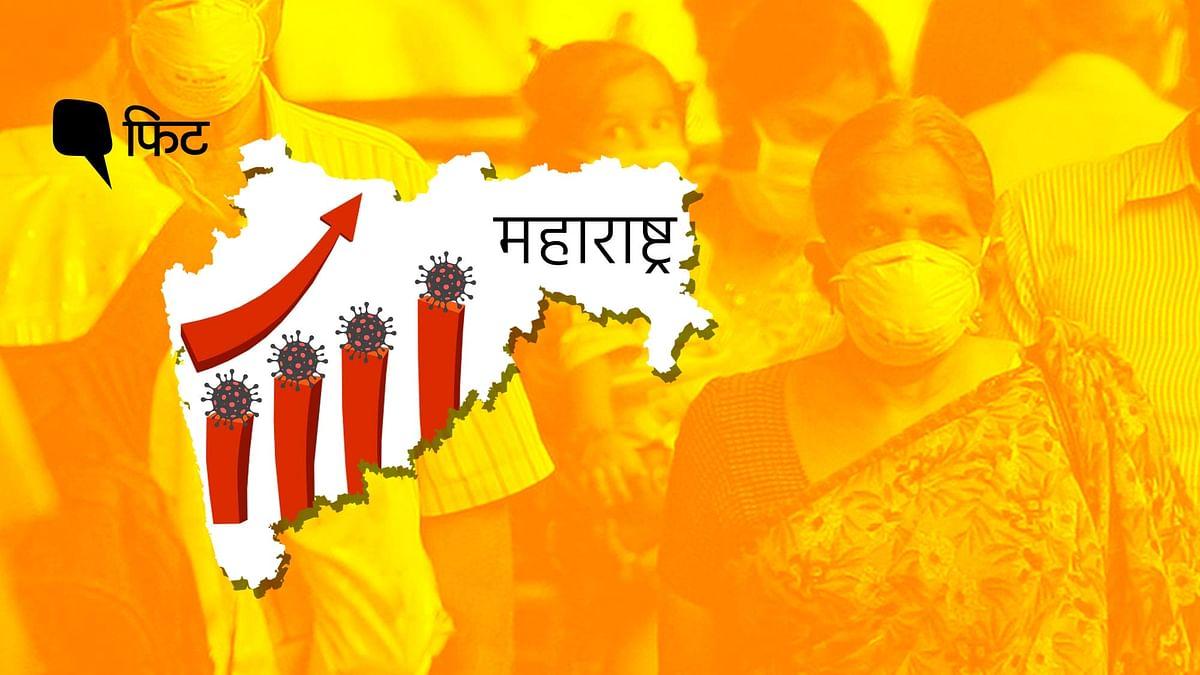 महाराष्ट्र में सबसे ज्यादा पॉजिटिव और मौत के मामले सामने आए हैं.