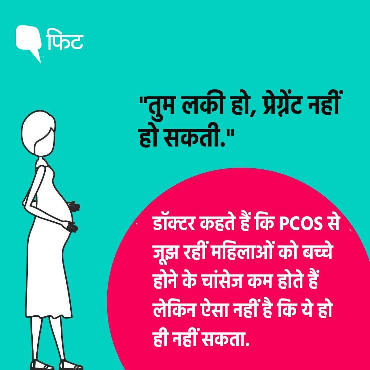 PCOS से जूझ रही महिलाएं आपको ये बातें समझाना चाहती हैं