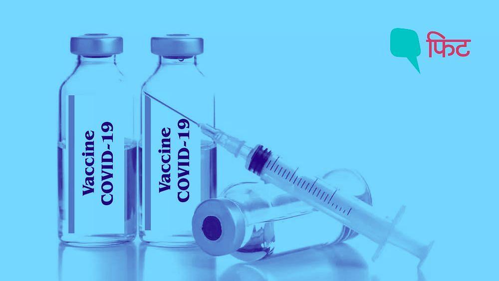 दूसरे फेज में 45 साल से ज्यादा उम्र के कोमॉर्बिडिटीज वाले लोगों को वैक्सीन दिया जाएगा
