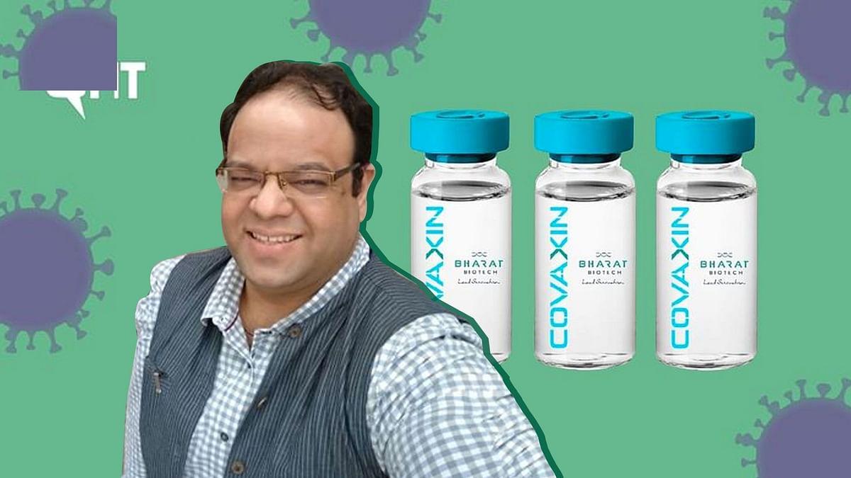 भारत की वैक्सीन COVAXIN  की मंजूरी पर उठ रहे बड़े सवाल क्या हैं?