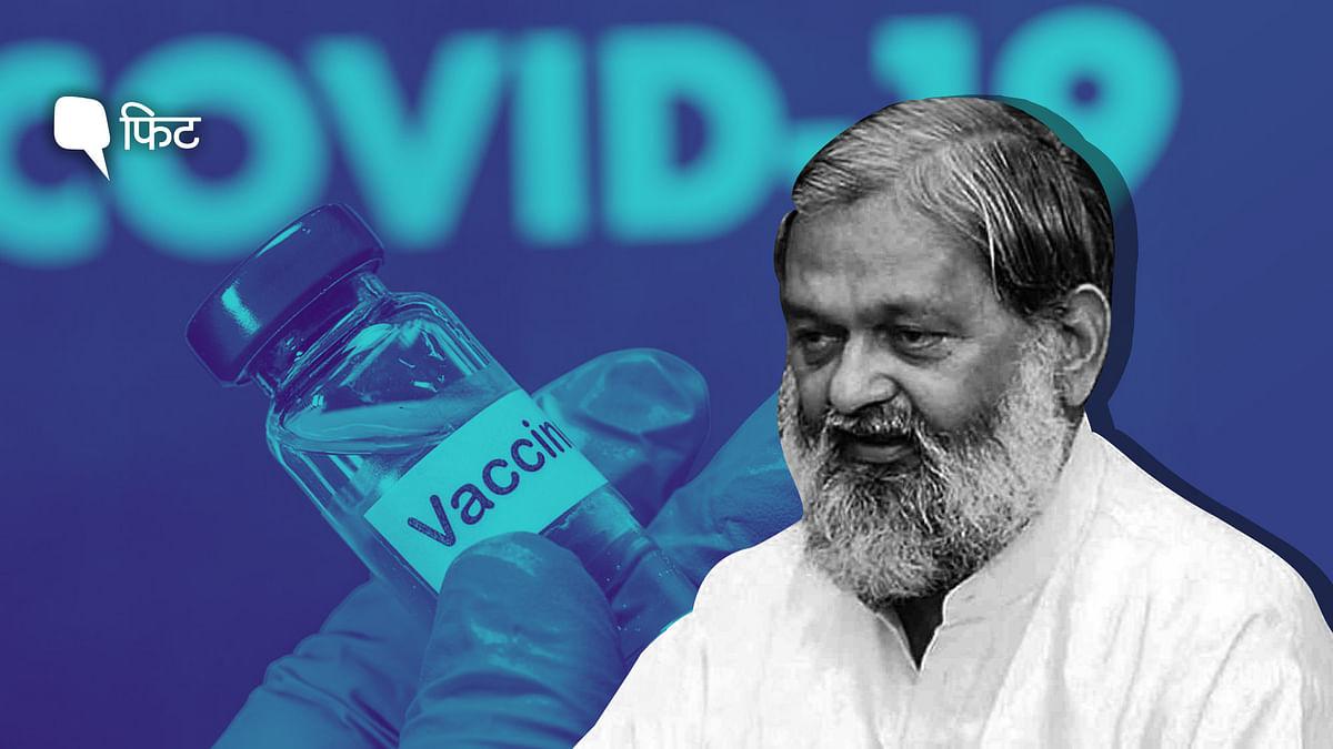 1 डोज और इंफेक्शन के बाद नहीं लगवाएंगे वैक्सीन-विज,क्या ये सही है?