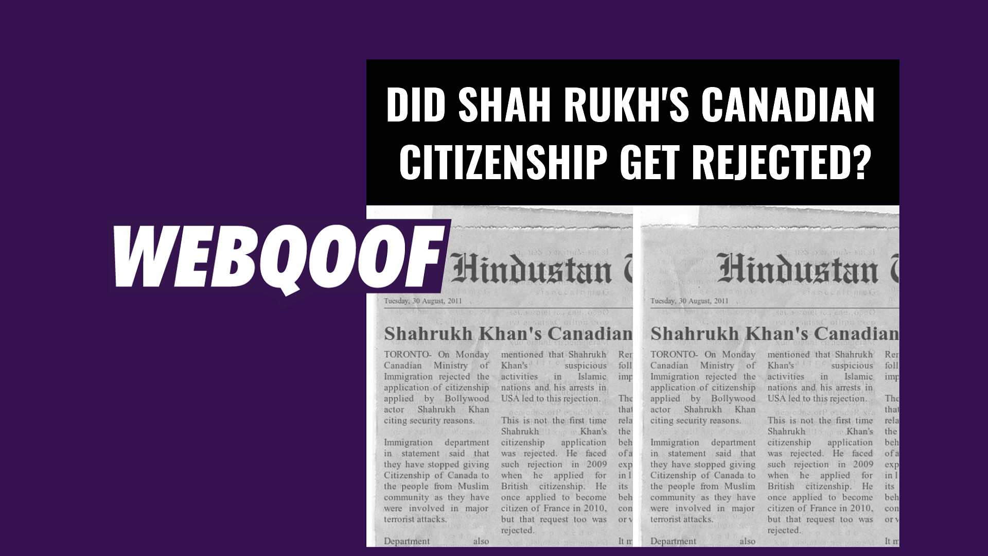 Fact Check Viral Newspaper Clipping Claims Bollywood Actor Shah