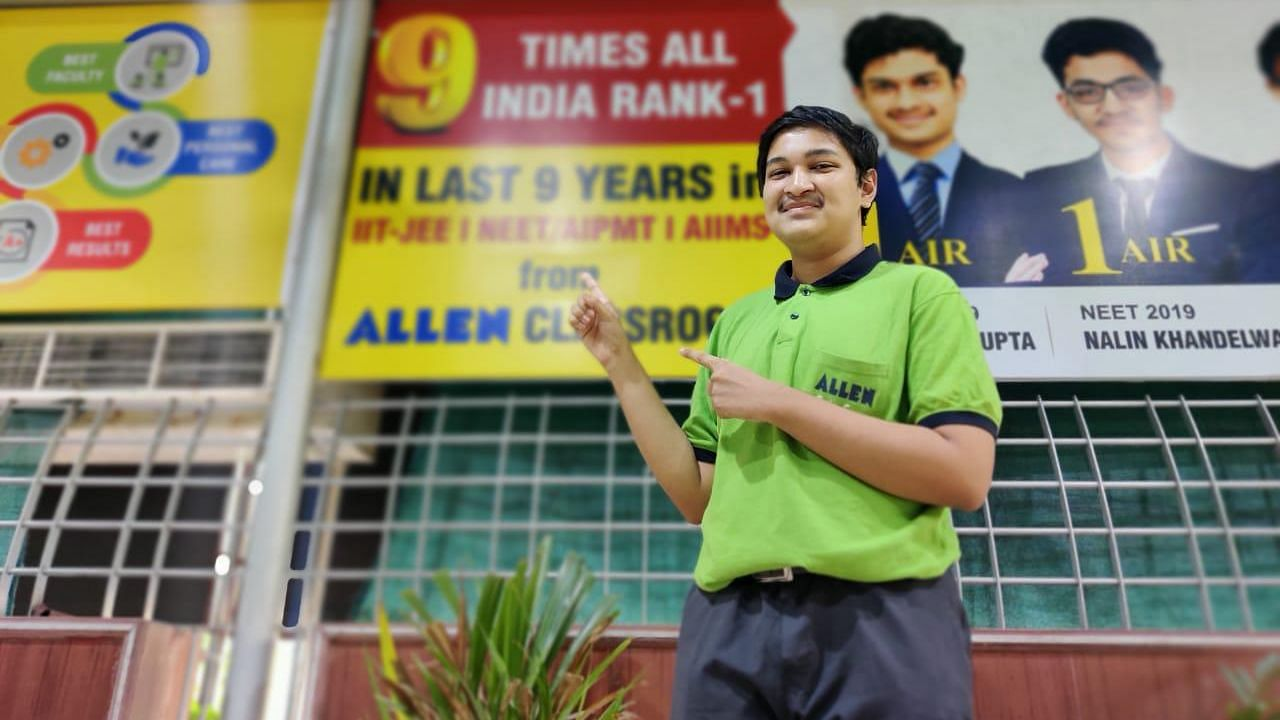 NEET Topper Soyeb Aftab Wanted to Become Software Engineer in Childhood